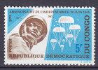 Democratic Republic Of Congo 1970 Mi. 235    5 Fr Unabhängigkeit Independence Paratroopers MNH** - Dem. Republik Kongo (1964-71)