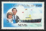NEVIS1980 MNH Stamps Queen Mother 80 Years 38 #6723 - Royalties, Royals