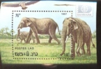 MINT NEVER HINGED SOUVENIR SHEET OF ANIMALS  #  0612-2 ( LAOS   1987  812 - Unclassified