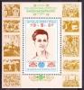 Bulgaria Yvert BF 107 Year 1982, 40th Ann- Of Ljudmila Zivkova, MNH - Bulgaria