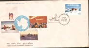 India 1983 First Indian Antarctic Expedition Scientist Map Flag Ship Sc1007 FDC Inde Indien - Polar Philately