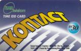MALAYSIA - Time Telecom Prepaid Card RM30, Exp.date 05/00, Used - Malaysia