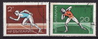 18-986 // 1971  EM In LEICHTATLETIK - SOFIA  MiNr 2080/81 O - Used Stamps