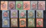 IRAN 1909 - Mi.288-303 (Yv.269-284, Sc.448-463) Compl. Used Set (perfect) All VF - Iran