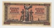 Greece 5000 Drachmai 1942 UNC NEUF CRISP Banknote P 119a 119 A - Greece