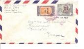 Lettre  Panama  1956 (357) - Panama