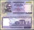 New Bangladesh Bank Note 2011;1000 Taka With New Design - Bangladesh