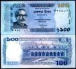 Bangladesh New Issue Bank Note .Taka 100 UNC 2011 - Bangladesh