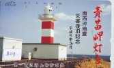 Télécarte Japon PHARE (329) Telefonkarte Japan LEUCHTTURM * VUURTOREN LIGHTHOUSE LEUCHTTURM FARO FAROL Phonecard - Phares