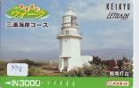Télécarte Japon PHARE (338) Telefonkarte Japan LEUCHTTURM * VUURTOREN LIGHTHOUSE LEUCHTTURM FARO FAROL Phonecard - Phares