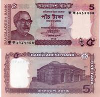 New Bangladesh Bank Note 2011; 5 Taka New Design! - Bangladesh