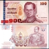 THAILAND 100 BAHT 2011 P 114 NEW SIGN 82 PRASARN UNC - Thailand