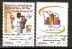 Iran Anniv. Of Establishment Customized Stamp Map MNH # 1116 - Iran