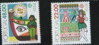 """Portogallo Portugal  1981 Europa """"Folclore"""" 2v  Complete Set** MNH - Europa-CEPT"""