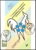 ITALIA CORGENO (VA) 1989 - CAMPIONATO DEL MONDO PENTATHLON MODERNO - C.U. - Timbres