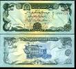 AFGHANISTAN BANKNOTE 50 AFGHANIS 1991 P57 UNC - Afghanistan