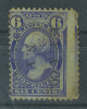 VEND  USA N° RB17a - RB2,SILK PAPER,PROPRIETARY STAMP,6c VIOLET BLUE,CANCELLATION:E.F.& CO. N.Y. May 1876,SCOTT $350 - Revenues