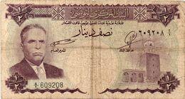 Tunisia, 1/2 Dinar, 1958, Undated (1958) Vedi Foto - Tunisia