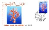 MAROC MOROCCO MAROCCO 1982 FDC PREMIER JOUR BUSTA PRIMO GIORNO CORAIL ROUGE CORALLO RED CORAL AL HOCEIMA - Marine Life
