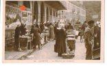 29-3044-QUIMPER-Le Marché Aux Poissons---------------animée - Quimper