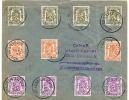 Belgique - Oblitération  VILLERS L'EVEQUE 7 Points - 1935-1949 Sellos Pequeños Del Estado