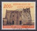 COTE D'IVOIRE:  N°710C Oblitéré    - Cote 10€ -