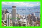 HONG KONG, CHINA - THE CYLINDRICAL BUILDING - WAN CHAI - THE LUX CO - - Chine (Hong Kong)