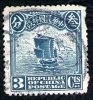 Republic Of China Junk 3 CTS. - Unclassified