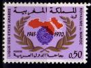 Beau Timbre LIGUE DES ETATS ARABES Maroc - Maroc (1956-...)