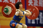 [Y50-27   ]    Weightlifting     , China Postal Stationery -Articles Postaux -- Postsache F - Halterofilia