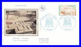 79 (Yvert) Sur FDC Illustrée Sur Soie - U.N.E.S.C.O. - Église Monolithique De Lalibela (Éthiopie) - France 1984 - FDC