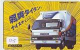Télécarte Japon CAMION * Japan Phonecard * TRUCK (138) Auto * Car * Voitures * Telefonkarte * CAMIONES * MAZDA - Auto's