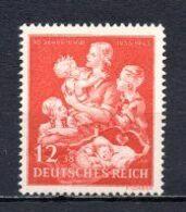1943 DEUTSCHES REICH WINTER AID MICHEL: 859 MNH ** - Deutschland