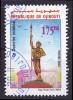 Timbre Oblitéré N° 795(Michel) Djibouti 2004 - Le Guerrier Inconnu - Djibouti (1977-...)