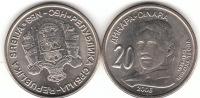 BOSNIA & HERZ 20 DINARA 2006 COIN UNC - Bosnia And Herzegovina