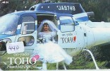 Télécarte Japon Hélicoptère * Telefonkarte Japan * Hubschrauber (440) HELICOPTER * CHOPPER * HELICÓPTERO * HELICOPTER * - Airplanes