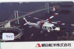 Télécarte Japon Hélicoptère * Telefonkarte Japan * Hubschrauber (445) HELICOPTER * CHOPPER * HELICÓPTERO * HELICOPTER * - Airplanes