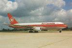 AIRPLANE - AK 87710 Air Canada - B767-233ER - 1946-....: Moderne