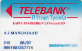 GREECE - Commercial Bank Cashcard, Used - Cartes De Crédit (expiration Min. 10 Ans)