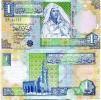 LIBYA 1 Dinar 2002 P-64 UNC - Libya