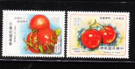 ROC China 1978 Tomatoes Tropical MNH - 1945-... Republic Of China