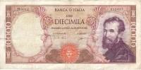 **** ITALIA - ITALIE - 10000 LIRE MICHELANGELO 1962 **** EN ACHAT IMMEDIAT !!! - [ 2] 1946-… : République