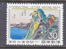 Japan 735  **  LETTER WRITING WEEK - 1926-89 Emperor Hirohito (Showa Era)