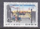 Japan 769  **  LETTER WRITING WEEK - Unused Stamps