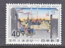 Japan 769  **  LETTER WRITING WEEK - 1926-89 Emperor Hirohito (Showa Era)