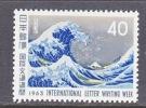 Japan 800  **  LETTER WRITING WEEK - 1926-89 Emperor Hirohito (Showa Era)