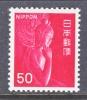 Japan 885  **  1966-9 ISSUE - Unused Stamps