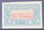 French  Somali Coast  9  * - French Somali Coast (1894-1967)