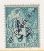 St. Pierre And Miquelon 48   * - St.Pierre & Miquelon