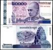 CAMBODIA 20,000 20000 RIELS 2008 P 60 UNC - Cambodia
